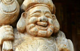 中之嶽神社|群馬県のパワースポット/神社|パワースポット検索/神社検索。