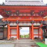 紀三井寺|和歌山県のパワースポット