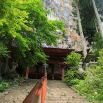 橋立観音堂|埼玉県のパワースポット/神社|パワースポット検索/神社検索。