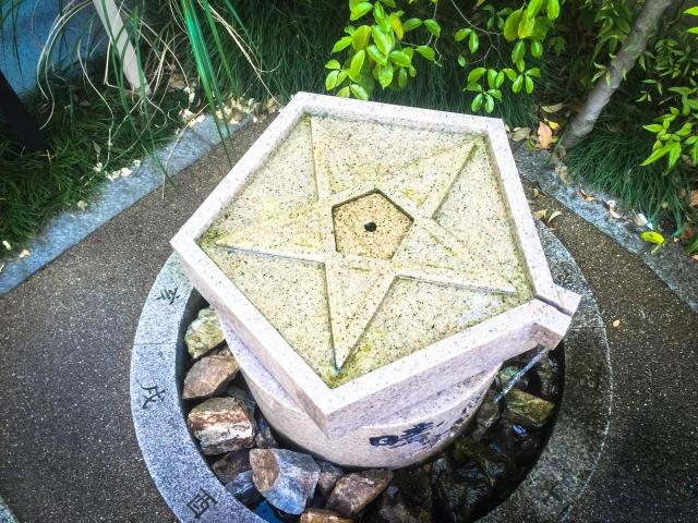 五芒星で守られた晴明井