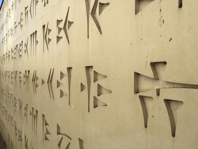ペトログラフが残る彦島神殿
