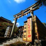 地主神社|京都府のパワースポット