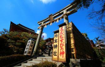 地主神社|京都府のパワースポット/神社|パワースポット検索/神社検索。