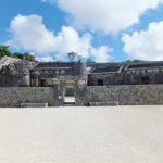 玉陵|沖縄県のパワースポット|パワースポット検索。