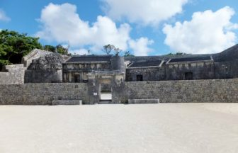 玉陵|沖縄県のパワースポット/神社|パワースポット検索/神社検索。