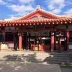 波上宮|沖縄県のパワースポット