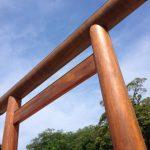 籠神社|京都府のパワースポット