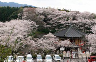 安倍文殊院|奈良県のパワースポット|パワースポット検索。
