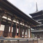 興福寺|奈良県のパワースポット