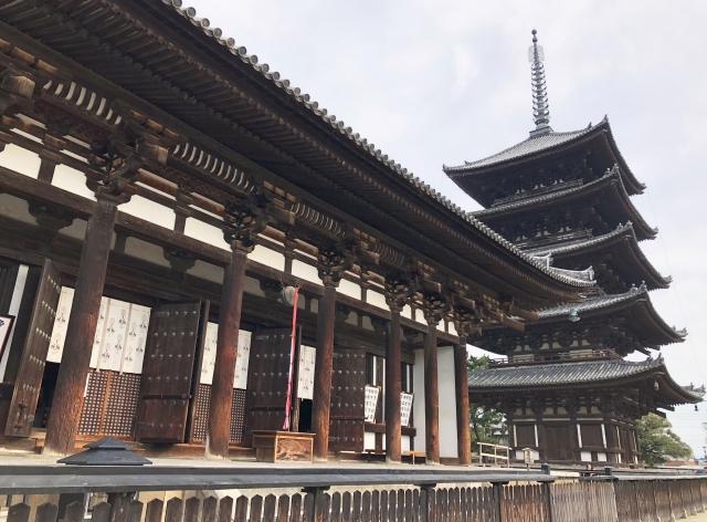 興福寺|奈良県のパワースポット/神社|パワースポット検索/神社検索。