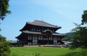 東大寺|奈良県のパワースポット/神社|パワースポット検索/神社検索。