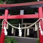新屋山神社|山梨県のパワースポット