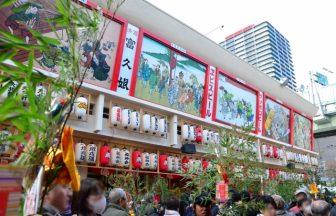 今宮戎神社|大阪府のパワースポット/神社|パワースポット検索/神社検索。