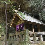 岩戸神社|長崎県のパワースポット