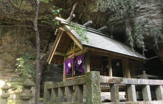 岩戸神社|長崎県のパワースポット/神社|パワースポット検索/神社検索。