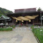 宮地嶽神社|福岡県のパワースポット