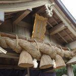 白兎神社|鳥取県のパワースポット