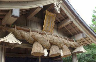 白兎神社|鳥取県のパワースポット|パワースポット検索。