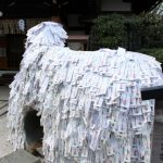 安井金比羅宮|京都府のパワースポット