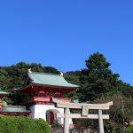 赤間神宮|山口県のパワースポット