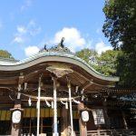 大麻比古神社|徳島県のパワースポット
