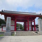 屋島寺|香川県のパワースポット