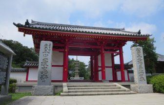 屋島寺|香川県のパワースポット/神社|パワースポット検索/神社検索。