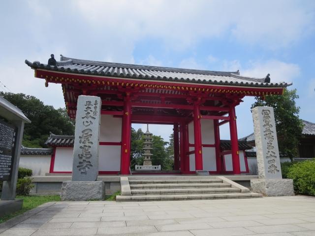 屋島寺|香川県のパワースポット|パワースポット検索。