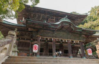 金刀比羅宮|香川県のパワースポット|パワースポット検索。