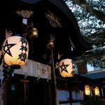 晴明神社|京都府のパワースポット