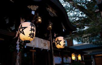 晴明神社|京都府のパワースポット|パワースポット検索。