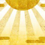 富来神社|大分県のパワースポット|パワースポット検索。