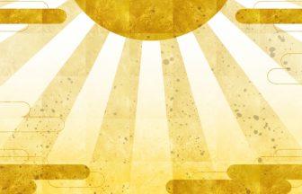 富来神社|大分県のパワースポット/神社|パワースポット検索/神社検索。