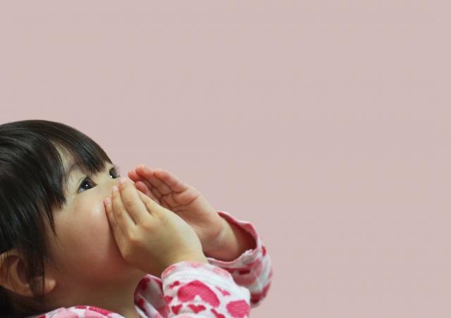 葛城一言主神社|奈良県のパワースポット/神社|パワースポット検索/神社検索。