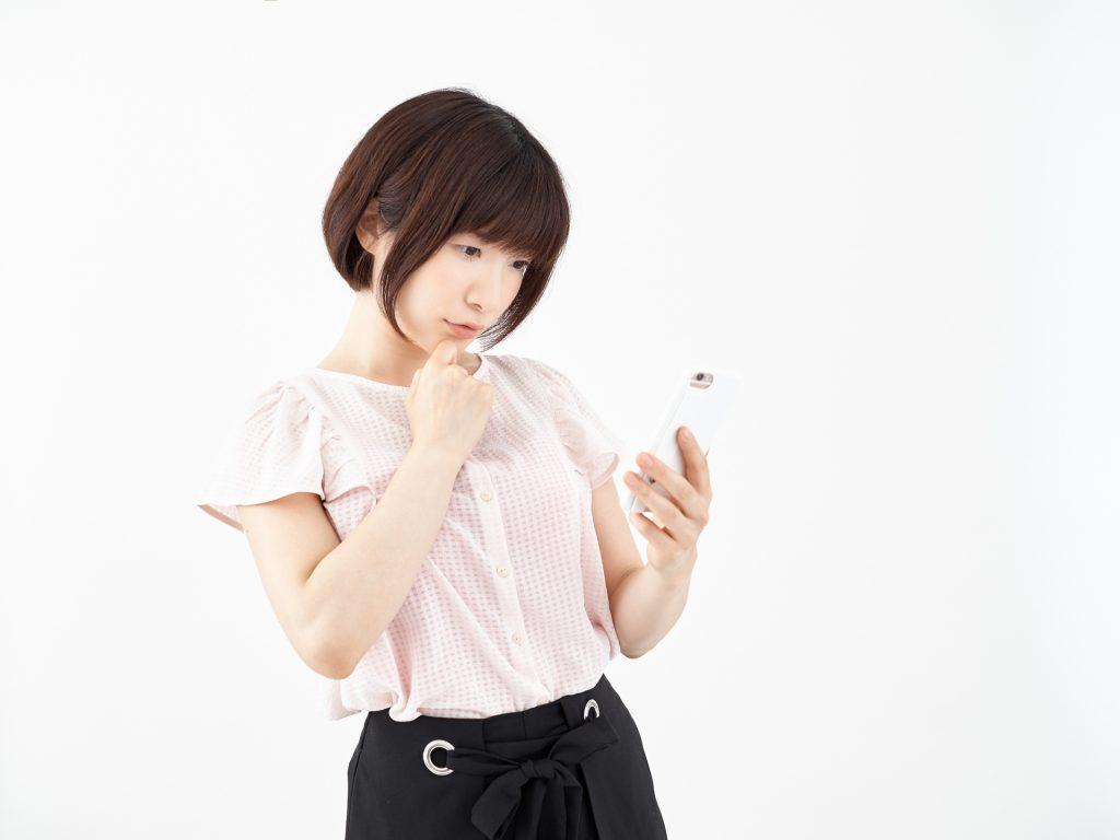 そもそも婚活アプリって一体どんなアプリ?