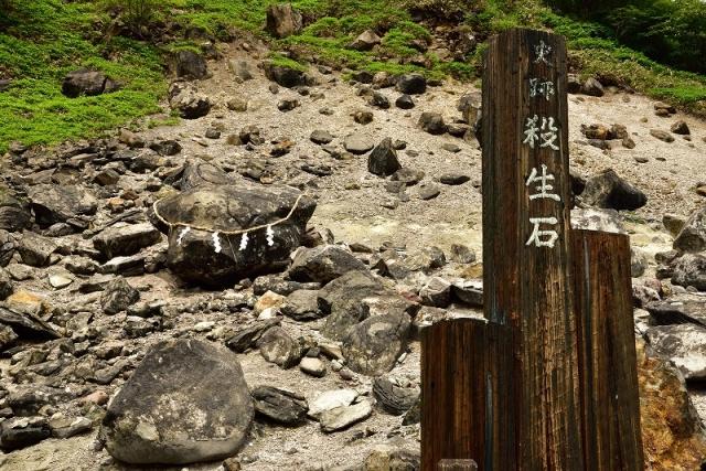 殺生石が鎮座する河原