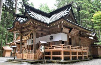 御岩神社|茨城県のパワースポット/神社|パワースポット検索/神社検索。
