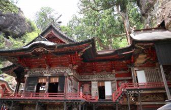 榛名神社|群馬県のパワースポット|パワースポット検索。