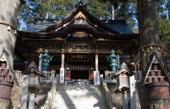 秩父神社|埼玉県のパワースポット/神社|パワースポット検索/神社検索。
