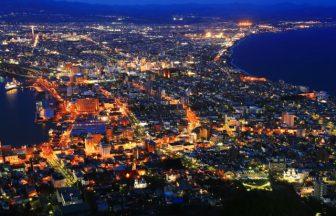 函館八幡宮|北海道のパワースポット/神社|パワースポット検索/神社検索。