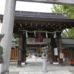 護王神社|京都府のパワースポット|パワースポット検索。