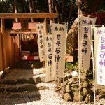 神明神社(三重県)