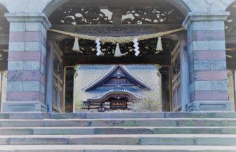 尾山神社|石川県のパワースポット|パワースポット検索。