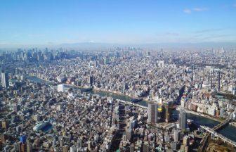杭全神社|大阪府のパワースポット|パワースポット検索。
