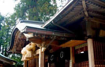 須佐神社|島根県のパワースポット|パワースポット検索。