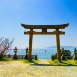 伊和都比売神社|兵庫県のパワースポット|パワースポット検索。