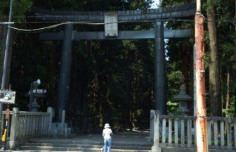 北口本宮冨士浅間神社|山梨県のパワースポット|パワースポット検索。
